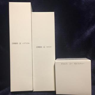 オルビス(ORBIS)のORBIS U シリーズ★おまけ付★(化粧水/ローション)