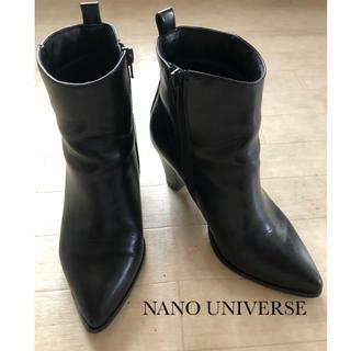 nano・universe - ナノユニバース サイドジップブーツ♡