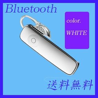 Bluetooth ワイヤレスイヤホン ブルートゥース(ヘッドフォン/イヤフォン)