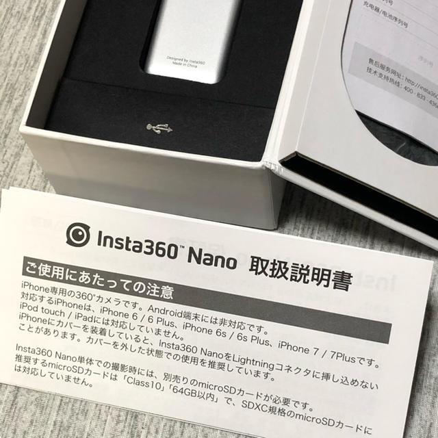 iPhone(アイフォーン)のほぼ新品 インスタ360 NANO スマホ/家電/カメラのスマホアクセサリー(その他)の商品写真