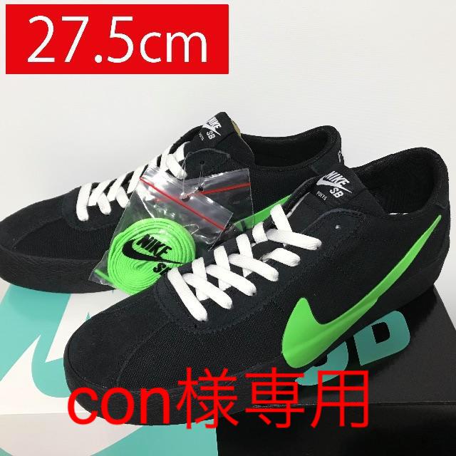 NIKE(ナイキ)の【27.5cm】NIKE SB × POETS ZOOM BRUIN ポエット メンズの靴/シューズ(スニーカー)の商品写真