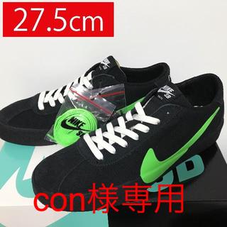 NIKE - 【27.5cm】NIKE SB × POETS ZOOM BRUIN ポエット