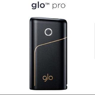 グロー(glo)のglo pro(タバコグッズ)
