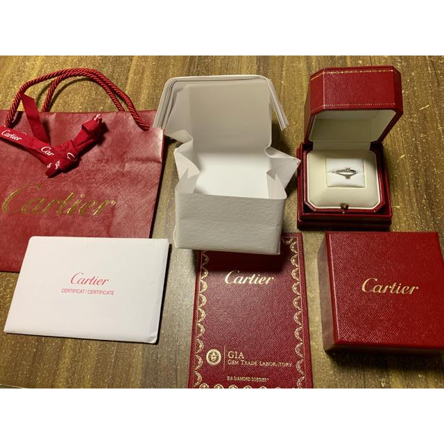 Cartier(カルティエ)のカルティエ Cartier ダイヤソリティアリング 0.26ct. 49号(9) レディースのアクセサリー(リング(指輪))の商品写真