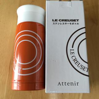 LE CREUSET - ル・クルーゼステンレスボトル