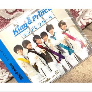 Johnny's - King & Prince シンデレラガール CD