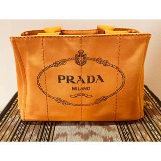 PRADA - PRADA カナパ オレンジ