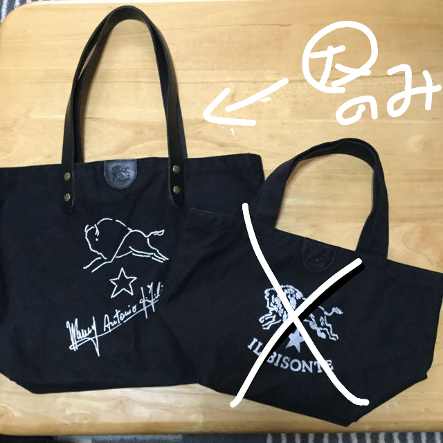 IL BISONTE(イルビゾンテ)のイルビゾンテ 黒トート メンズのバッグ(トートバッグ)の商品写真