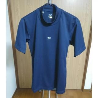 MIZUNO - ミズノ 野球用アンダーシャツ(半袖) ネイビー Sサイズ