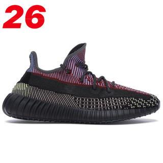 adidas - 26【最安値】ADIDAS YEEZY BOOST 350 V2 YECHEIL