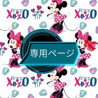 ミッキーマウス - ディズニーランドホテル 限定 エクスクルーシブ ぬいぐるみバッジ付 トートバッグ