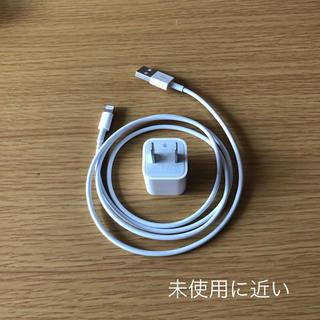 Apple - iPhone 付属品 充電器 アップル純正品