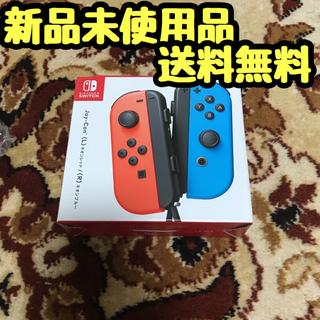 任天堂 - Joy-Con ネオンブルーレッド 新品未使用品