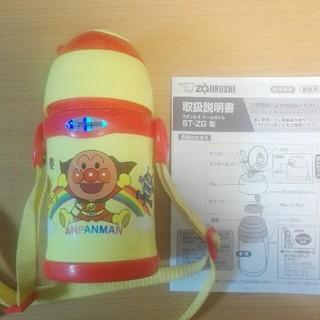ゾウジルシ(象印)の[使用済]象印 アンパンマン保冷専用ストローボトル(水筒)