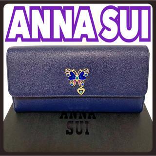 アナスイ(ANNA SUI)の【新品未使用】グラマラス ANNA SUI 財布 がま口(財布)
