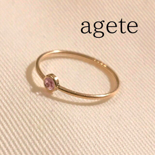 agete - 【アガット】agete* 11号*K10*カラーストーンリング*ピンク