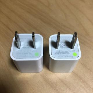 アイフォーン(iPhone)のiphone アダプタ ジャンク(変圧器/アダプター)
