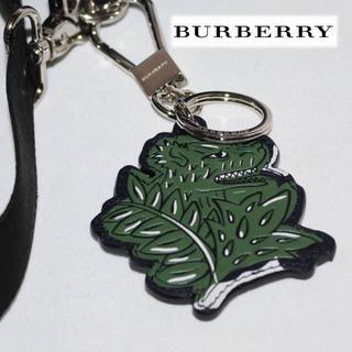 バーバリー(BURBERRY)の《バーバリー》新品 ビーストモチーフ キーチェーン カーフレザー使用 緑(キーホルダー)