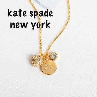 kate spade new york - 【新品¨̮♡︎】ケイトスペード クレイジーインラブ ネックレス