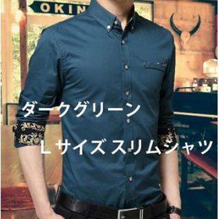襟付き メンズスリムシャツ ダークグリーン 柄模様 新品・未使用 Lサイズ(Tシャツ/カットソー(七分/長袖))