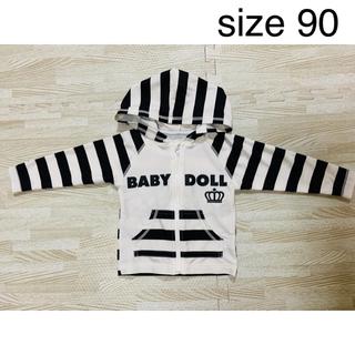 BABYDOLL - baby doll ラッシュガード パーカー 90