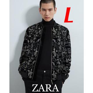ザラ(ZARA)の新品 完売品 ZARA L 刺繍ディテール入り ボンバージャケット(フライトジャケット)