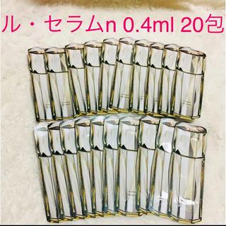 クレ・ド・ポー ボーテ - クレ・ド・ポー  ボーテ ル・セラムn 美容液 サンプル 0.4ml 20包