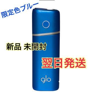 グロー(glo)の【タイムセール】グロー最新型ナノ 限定色ブルー(タバコグッズ)