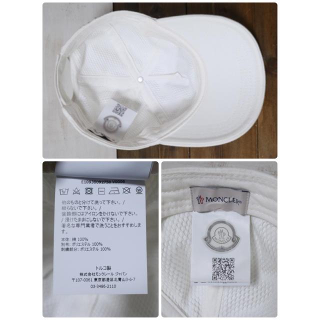 MONCLER(モンクレール)の専用☆MONCLAR レディース キャップ ホワイト 正規品 高級 ダウン レディースの帽子(キャップ)の商品写真