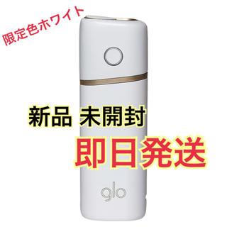グロー(glo)の【タイムセール】グロー最新型ナノ 限定色ホワイト(タバコグッズ)
