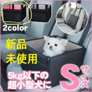 アイリスオーヤマ(アイリスオーヤマ)のペットドライブボックス(ピンク)(犬)