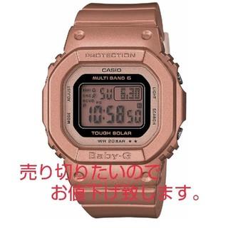 カシオ(CASIO)の【値下げ交渉OK】 新品 カシオ Baby-G 電波ソーラー(腕時計)