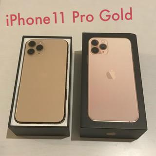 Apple - iPhone11 pro Gold 64GB 本体