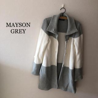 メイソングレイ(MAYSON GREY)のMAYSON GREY ニットコート ロング(ロングコート)