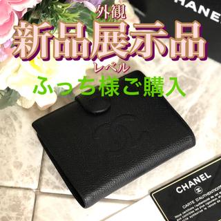 CHANEL - キャビアスキン✴️CHANEL✴️がま口折財布