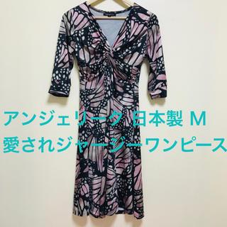 アーモワールカプリス(armoire caprice)の春❤️アンジェリーク❤️カシュクールジャージーワンピース M 美品(ひざ丈ワンピース)