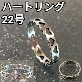 ハート◎シルバー22号(リング(指輪))