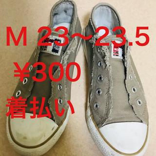 GU - スニーカー スリッポン M 送料込¥980 23.5cm