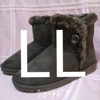 《コメント不要》新品 ショート LL 24.5cm~25cm 大きいサイズ(ブーツ)