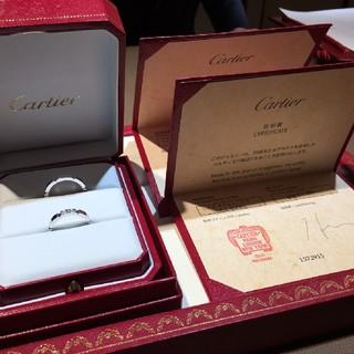 カルティエ(Cartier)のカルティエマイヨンペアリング(リング(指輪))