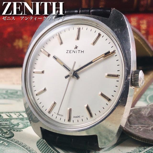 ロレックス スーパー コピー 海外 | ZENITH - ★超美品!!スイス高級時計!!OH済!!★ゼニス アンティーク時計の通販