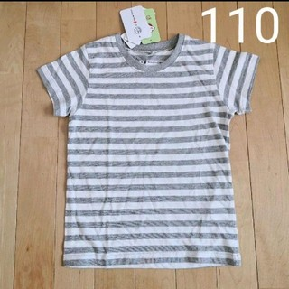 ニシマツヤ(西松屋)の◆新品未使用◆半袖Tシャツ◆オーガニックコットン110◆(Tシャツ/カットソー)