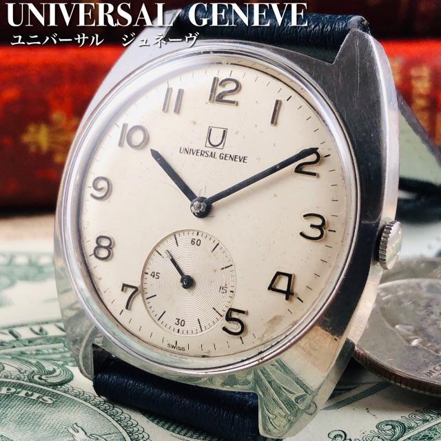 アクノアウテッィク コピー 比較 - UNIVERSAL GENEVE - ★希少!!OH済!!★1960's/イタリア国鉄/ユニバーサル/手巻き腕時計の通販
