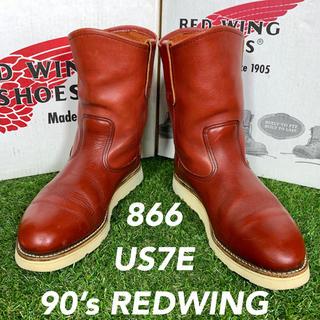 レッドウィング(REDWING)の【安心品質0108】廃盤レッドウイングREDWINGペコス7D送料無料866(ブーツ)