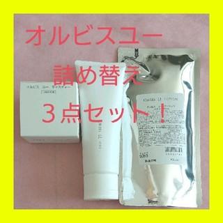 オルビス(ORBIS)のno's様専用(化粧水/ローション)