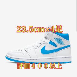 ナイキ(NIKE)のaj1 mid unc 23.5 4足 23 1足(スニーカー)