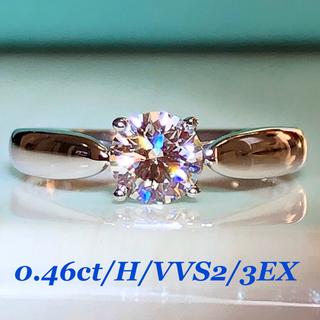 Tiffany & Co. - ティファニー ハーモニー  0.46ct!超美品!