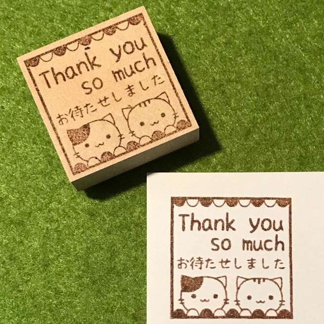 thank you窓からねこ3.3 ハンドメイドの文具/ステーショナリー(はんこ)の商品写真