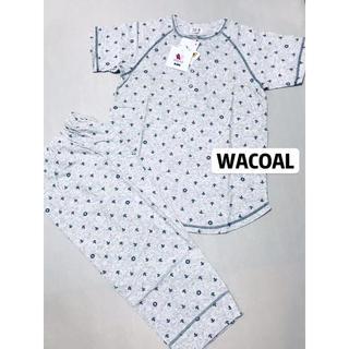 Wacoal - ワコール WACOAL 部屋着 パジャマ 男女兼用 新品 ④