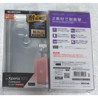 エレコム(ELECOM)のXZ2 Compact用ハイブリッドケース/極み 260(Androidケース)